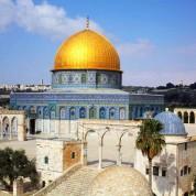 Мечеть «Купол скалы»