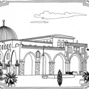 Раскраски по теме «Аль-Акса»
