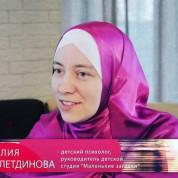 На канале «Алиф ТВ» в программе «Призвание — женщина»