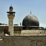 Мечеть Первой Киблы